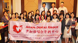 Agape dental group